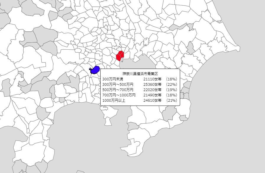 青葉区世帯年収マップ
